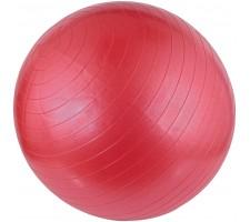 Gimnastikos kamuolys AVENTO 42OC-PNK 75 cm