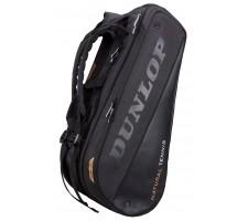 Krepšys Dunlop NT NATURAL 12 rakečių