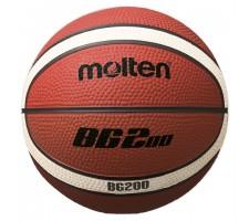 Mini krepšinio kamuolys MOLTEN B1G200