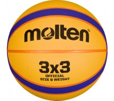 Krepšinio kamuolys MOLTEN B33T2000