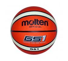 Mini krepšinio kamuolys MOLTEN BGS1