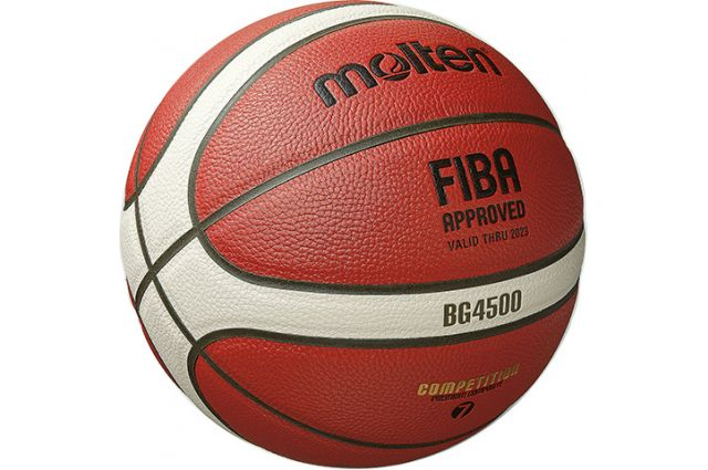 Krepšinio kamuolys MOLTEN B6G4500
