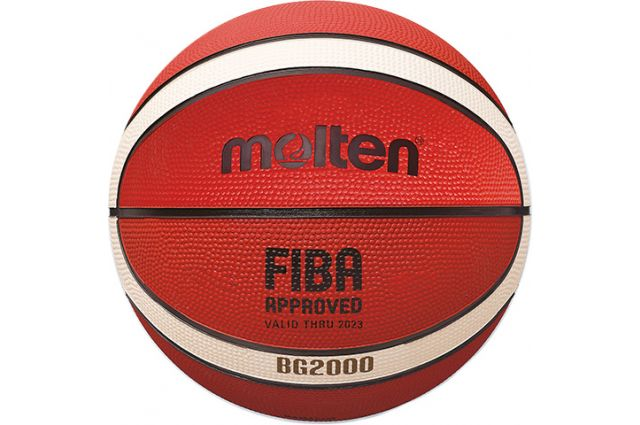Krepšinio kamuolys MOLTEN B5G2000