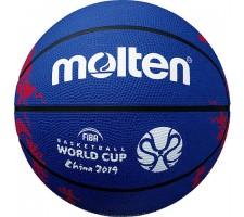 Krepšinio kamuolys MOLTEN B7C1600