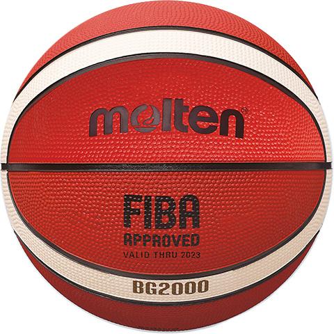 Krepšinio kamuolys MOLTEN B6G2000