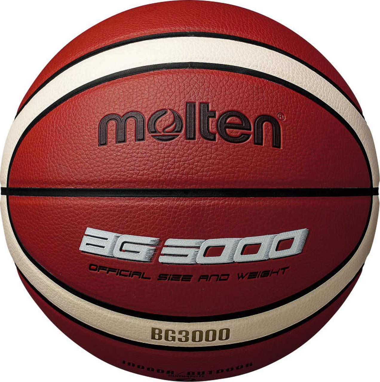 Krepšinio kamuolys MOLTEN B6G3000