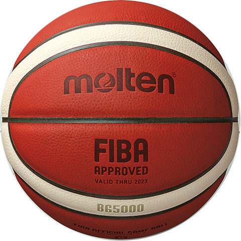 Krepšinio kamuolys MOLTEN B6G5000